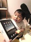 iPad好きなの.jpg